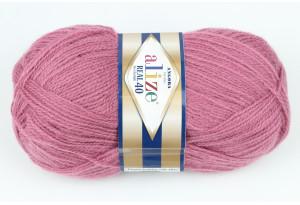 Пряжа Alize Angora Real 40, #198, розово-лиловая