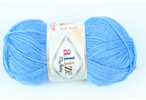 Пряжа Alize My Baby, #289, темно-голубая
